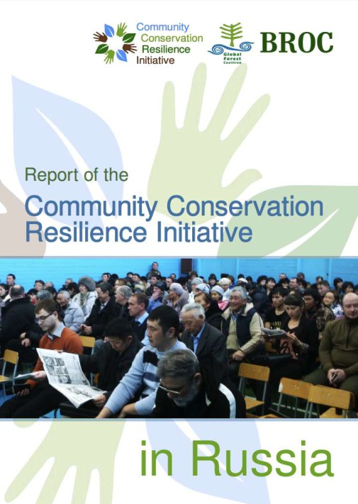 community conservation full country report - russia