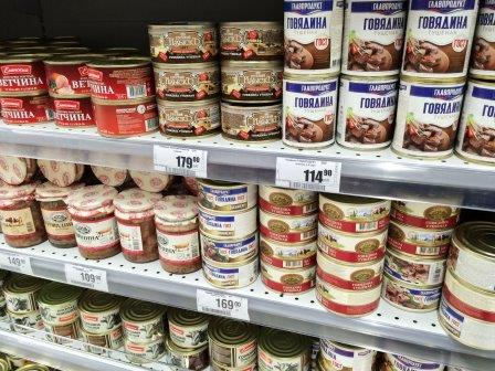 Супермаркет Карусель