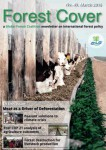 GFC Magazine: Forest Cover No. 49