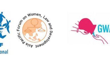 La Commission Européenne signe avec le groupe des femmes l'accord stratégique pour mettre en place des Objectifs de Développement Durable